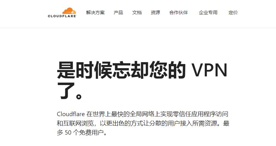 使用Cloudflare的CDN 将IP段添加/导入宝塔防火墙IP白名单